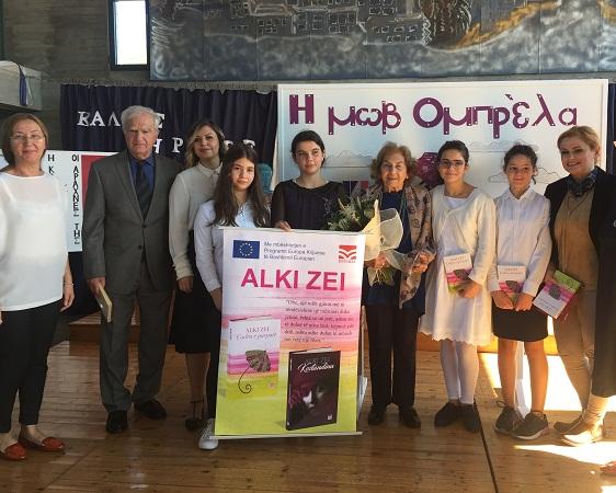 Η Άλκη Ζέη στο Αρσάκειο Τιράνων - Alki Zei në Arsakeion e Tiranës