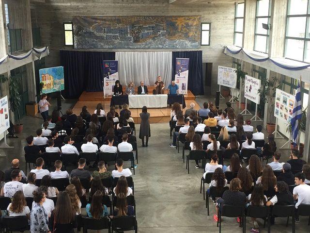 "To «Λογοτεχνικό φεστιβάλ για τους νέους: Τίρανα 2018»  - ""Festivali letrar për të rinjtë: Tirana 2018"""