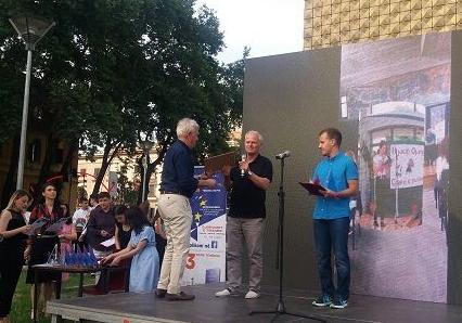Γ΄ βραβείο δοκιμίου - Çmimi i tretë në kategorinë e esesë