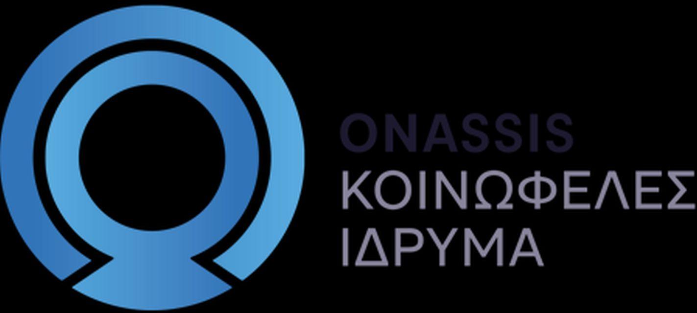"""Υποτροφίες τού Κοινωφελούς Ιδρύματος Αλέξανδρος Σ. Ωνάσης/ Zhvillimi i provimeve për bursat e """"Fondacionit për përfitim publik Aleksandros S. Onasis"""""""
