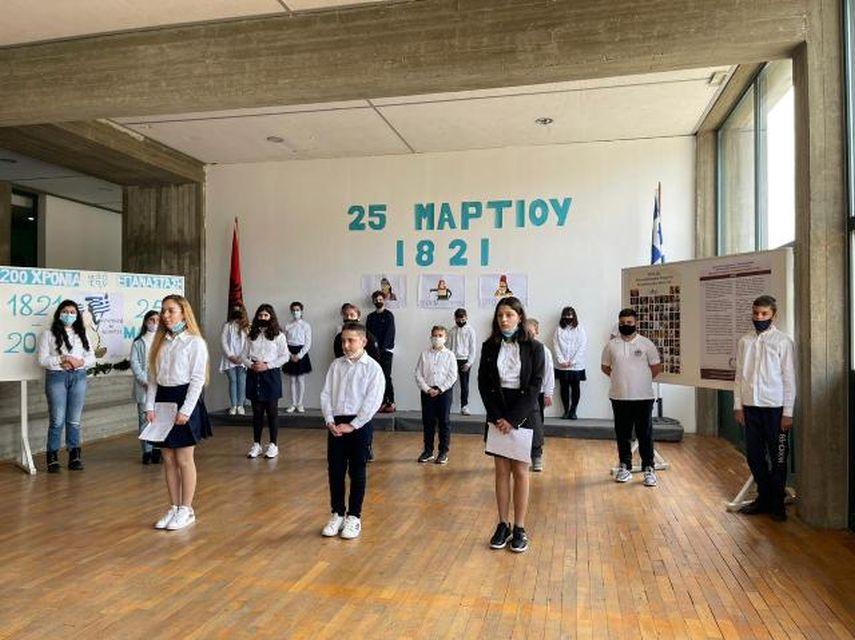 1821-2021: Διακόσια χρόνια από την Ελληνική Επανάσταση. Ο εορτασμός τής εθνικής επετείου τής Ελλάδας στο Αρσάκειο Τιράνων