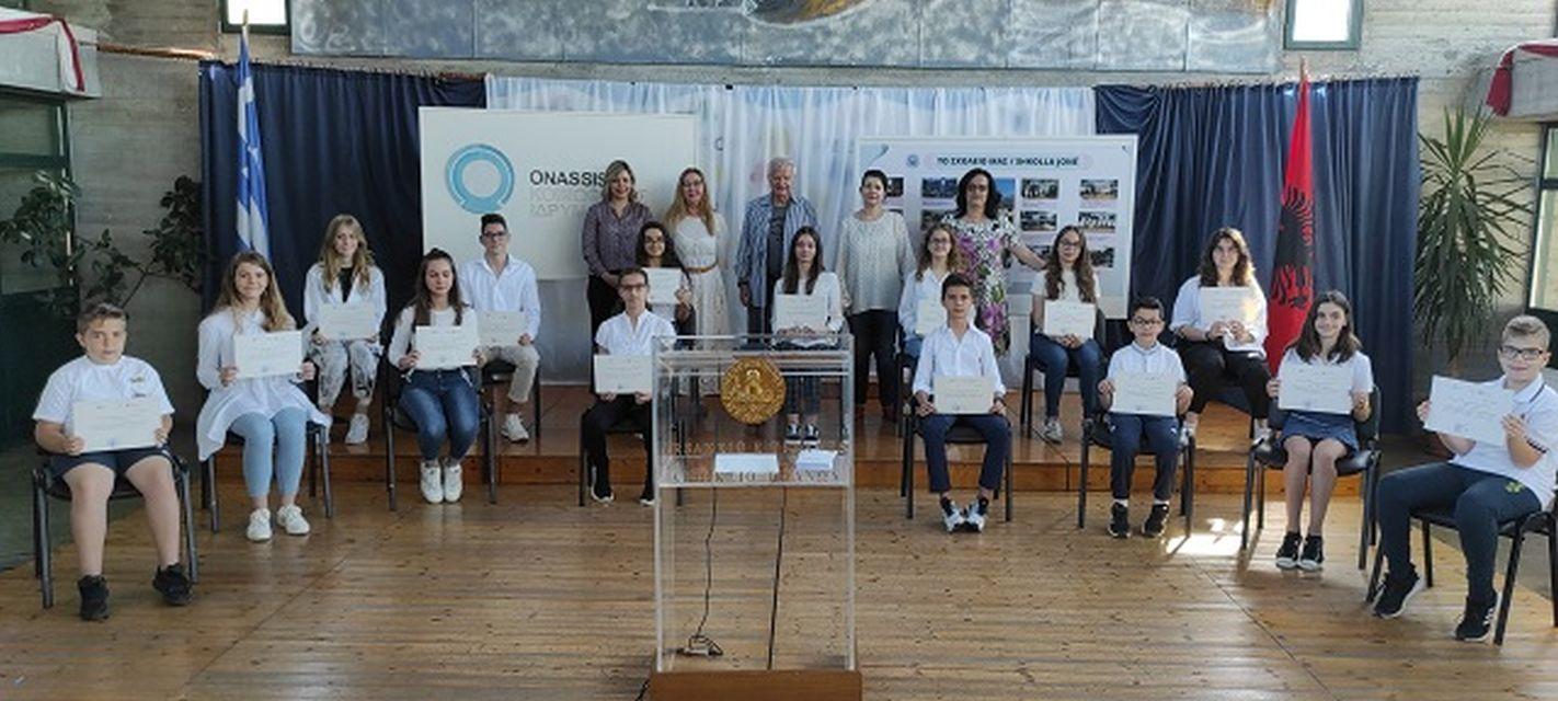 """Υποτροφίες Ωνασείου 2021/ Bursat """"Onasis"""" 2021"""