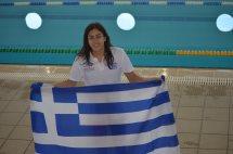 Διακρίσεις στο Παγκόσμιο Σχολικό Πρωτάθλημα Κολύμβησης