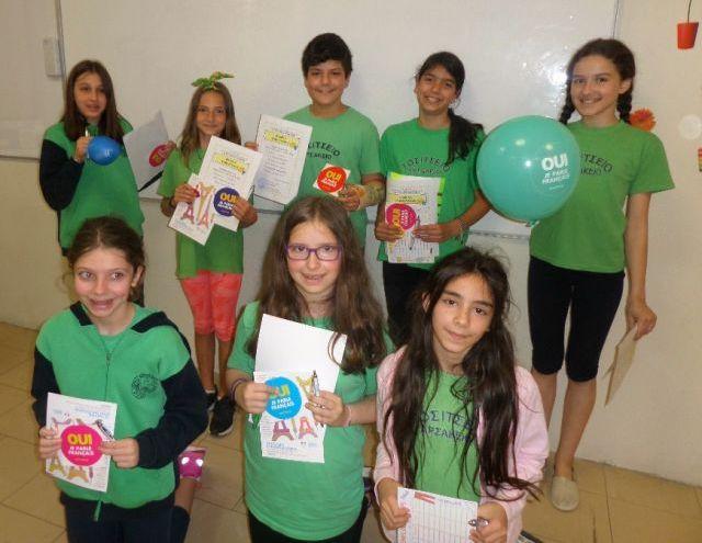 Εκδήλωση βράβευσης μαθητών στον Διαγωνισμό τής Γαλλοφωνίας 2017