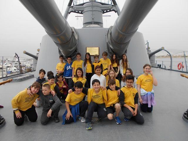 Ένα πλοίο Μουσείο