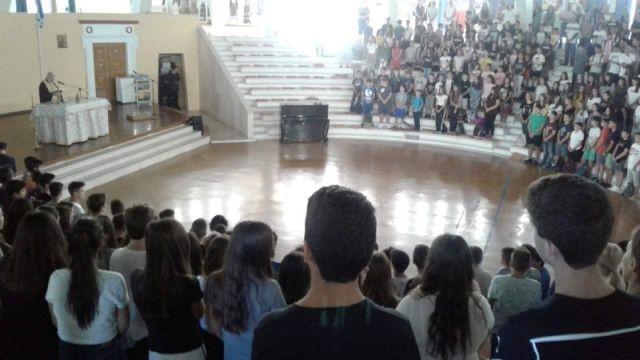Αγιασμός - Έναρξη νέας σχολικής χρονιάς