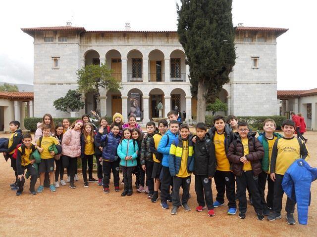 Επίσκεψη στο Βυζαντινό Μουσείο