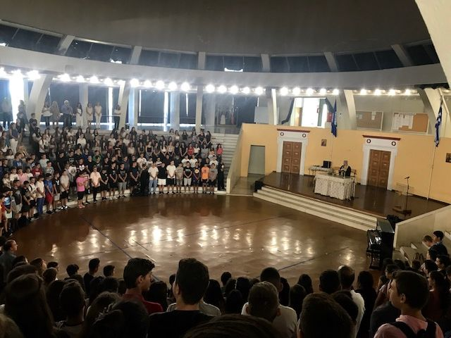 Αγιασμός στα Αρσάκεια-Τοσίτσεια Γυμνάσια Εκάλης