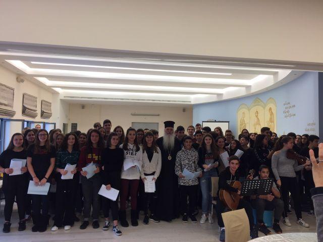 Επίσκεψη στο Κέντρο Ανακουφιστικής Φροντίδας «Γαλιλαία»
