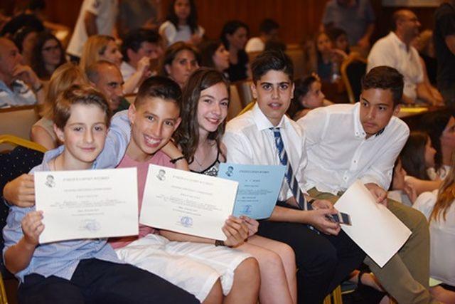 Βράβευση των μαθητών που διακρίθηκαν στη β΄φάση τούΠανελλήνιου Διαγωνισμού Φυσικών