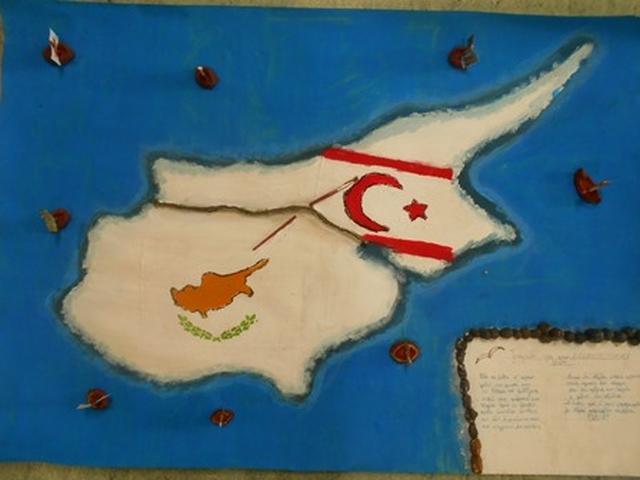 Μαθητικός Διαγωνισμός Κύπρος - Ελλάδα: εκπαιδευτικές γέφυρες