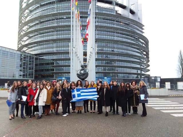 Συμμετοχή στην ημερίδα Euroscola στο Ευρωκοινοβούλιο στο Στρασβούργο