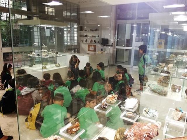 Μουσείο Ορυκτολογίας και Πετρολογίας