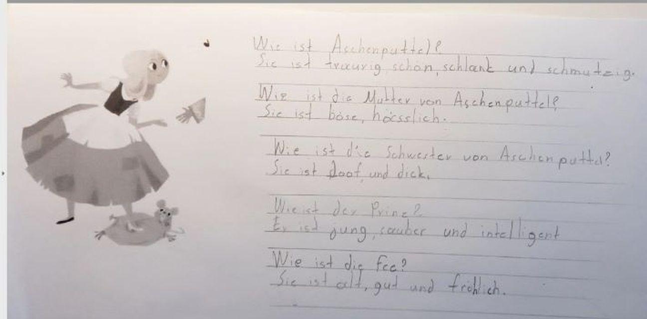 Παγκόσμια Ημέρα Παιδικού Βιβλίου - Γερμανικό Τμήμα