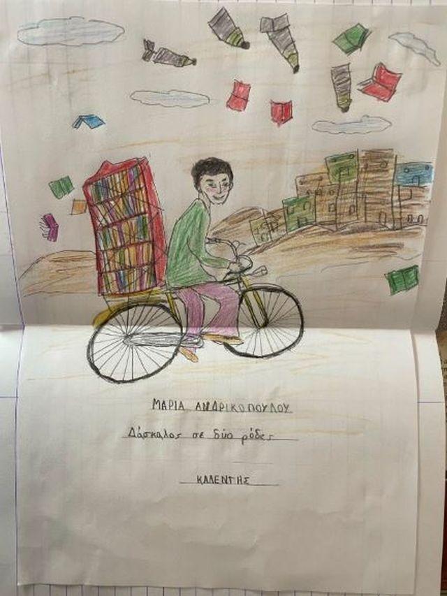 Η Παγκόσμια Ημέρα Παιδικού Βιβλίου στο Δ΄2
