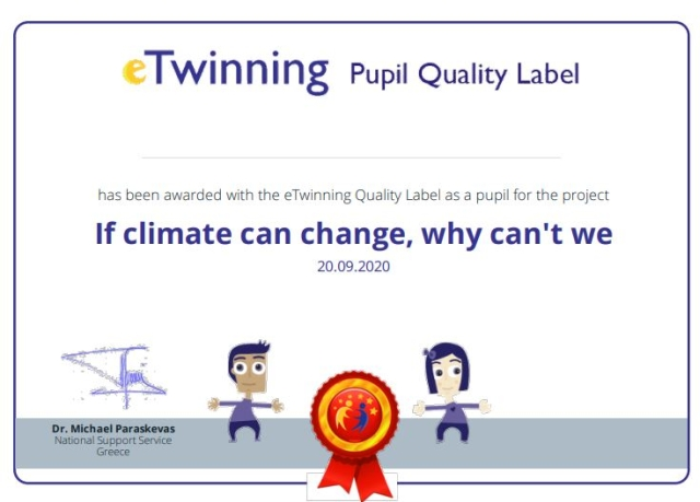 Βράβευση με Εθνικές Ετικέτες Ποιότητας στοe-Twinning