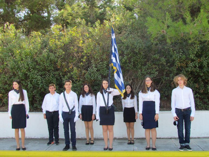 Εορτασμός τής εθνικής επετείου τής 28ης Οκτωβρίου