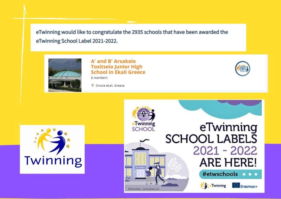 Βράβευση με το «e-Twinning School Label 2020-2021»