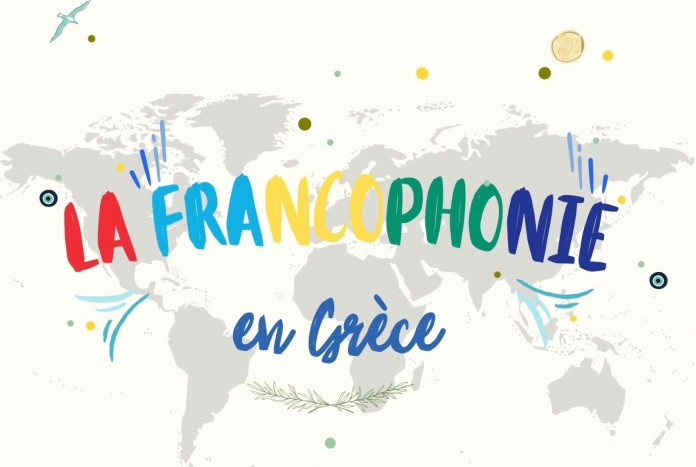 20 mars: Journée Internationale de la Francophonie