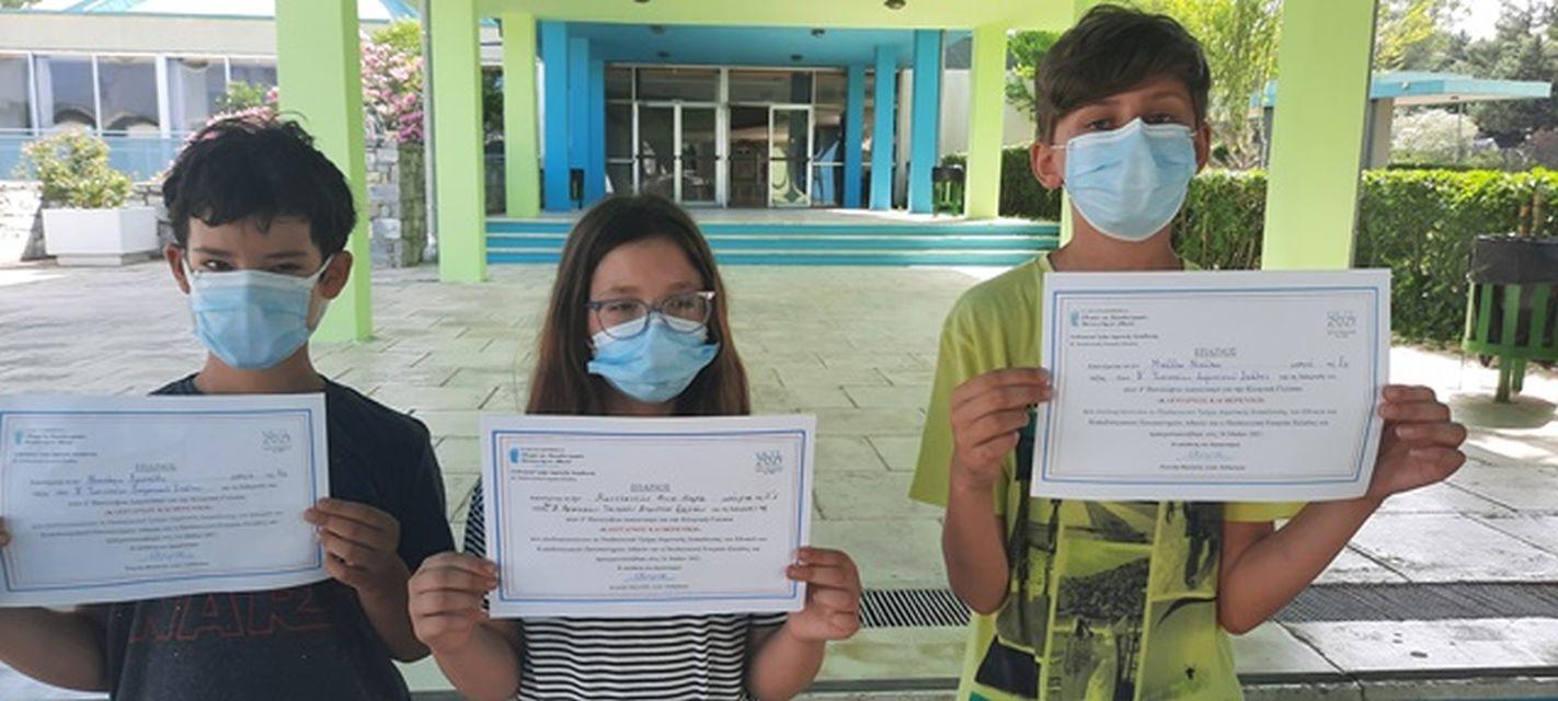 Ο «Κλείταρχος και η Βερενίκη» επιβραβεύουν τους μαθητές μας!