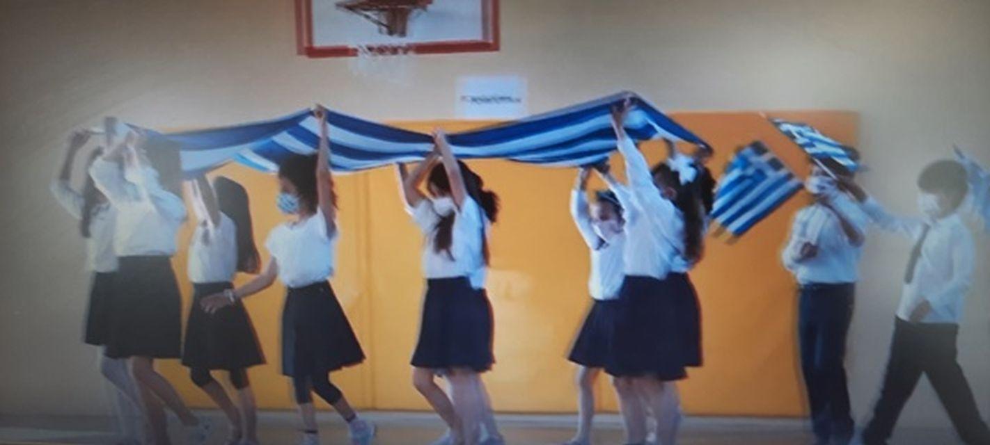 Οι μαθητές τής Β΄ τάξης τιμούν τα 200 χρόνια από την Ελληνική Επανάσταση