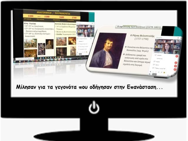 Διαδικτυακή ξενάγηση στην Ακρόπολη