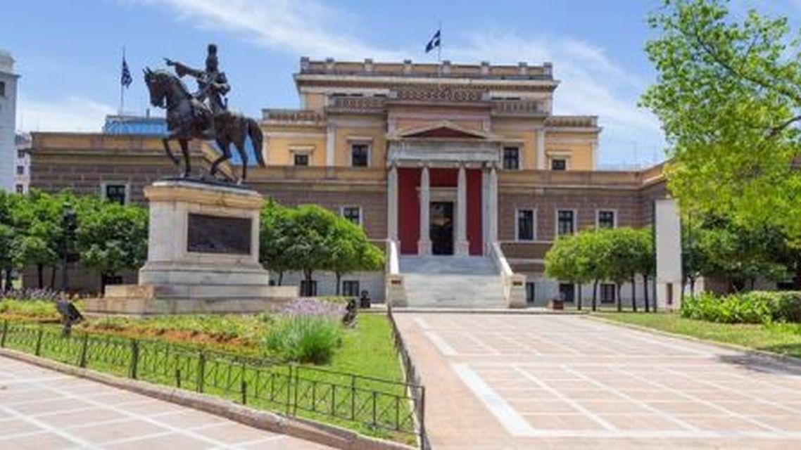 Διαδικτυακή ξενάγησηστοΕθνικό Ιστορικό Μουσείο Αθηνών