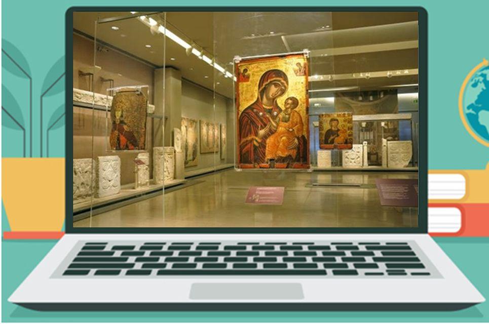 Εικονική περιήγησηΒυζαντινό Μουσείο