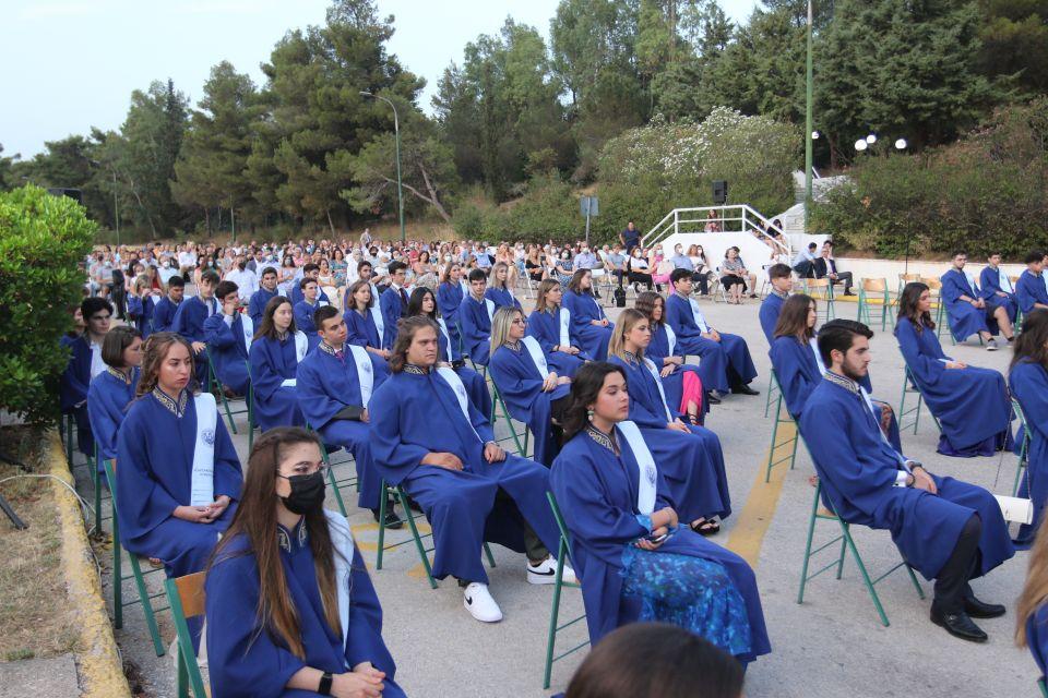Αποφοίτηση μαθητών