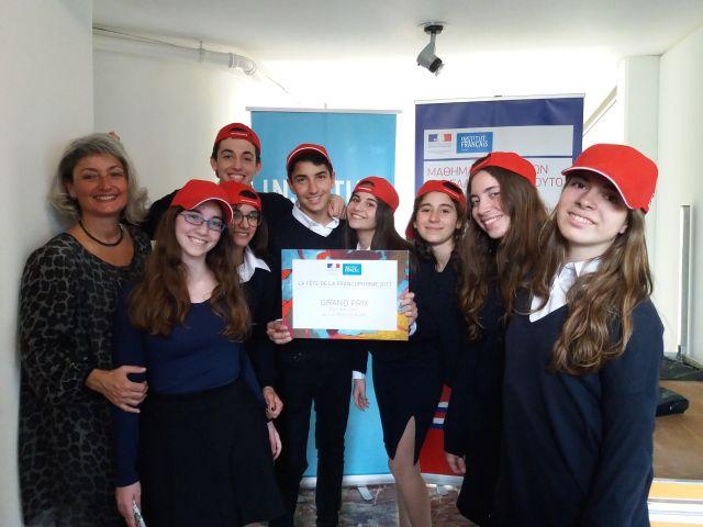 Βραβείο Grand Prix στον Διαγωνισμό Γαλλοφωνίας 2017