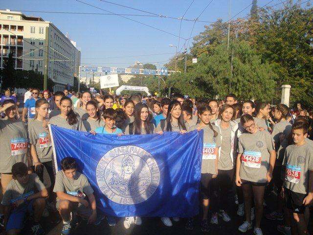 Συμμετοχή στον 33ο Μαραθώνιο τής Αθήνας