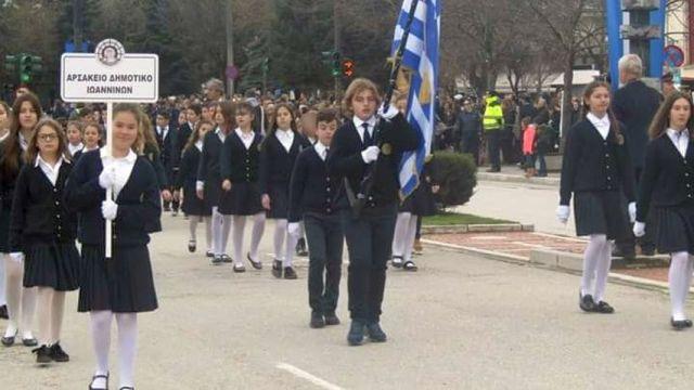 Παρέλαση 25ης Μαρτίου (Δ',Ε' και Στ' τάξεις)