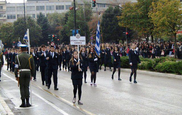 Δοξολογία και παρέλαση για την 28η Οκτωβρίου