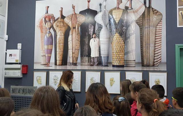 Επίσκεψη στο Μουσείο Σύγχρονης Τέχνης «Θεόδωρος Παπαγιάννης» (Στ΄τάξη)