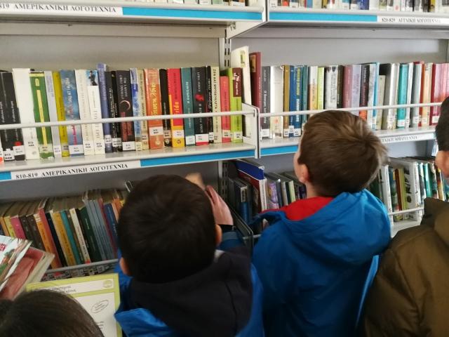 Εκπαιδευτικό πρόγραμμα από τη Ζωσιμαία Δημόσια Κεντρική Ιστορική Βιβλιοθήκη Ιωαννίνων (Δ΄ τάξη)