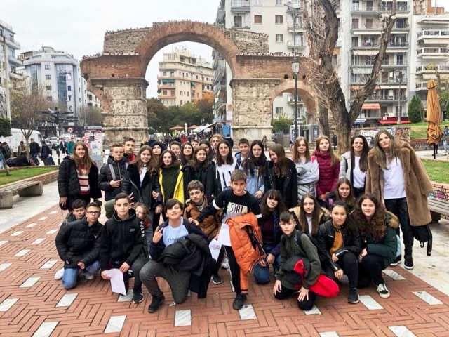 Ημερήσια εκδρομή στη Θεσσαλονίκη