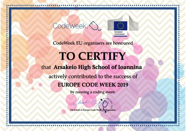 Ευρωπαϊκή Εβδομάδα Κώδικα