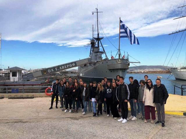 Τριήμερη εκπαιδευτική εκδρομή στην Αθήνα