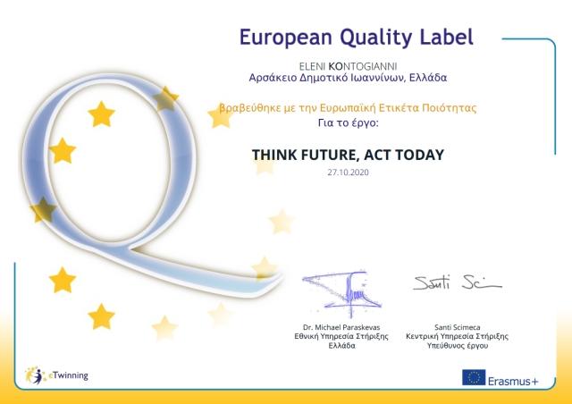 Ευρωπαϊκή Ετικέτα Ποιότητας e-Twinning