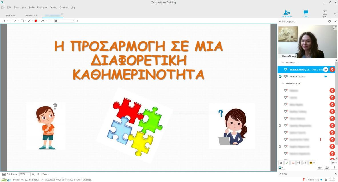 Προγράμματα προαγωγής ψυχικής υγείας στις ψηφιακές τάξεις