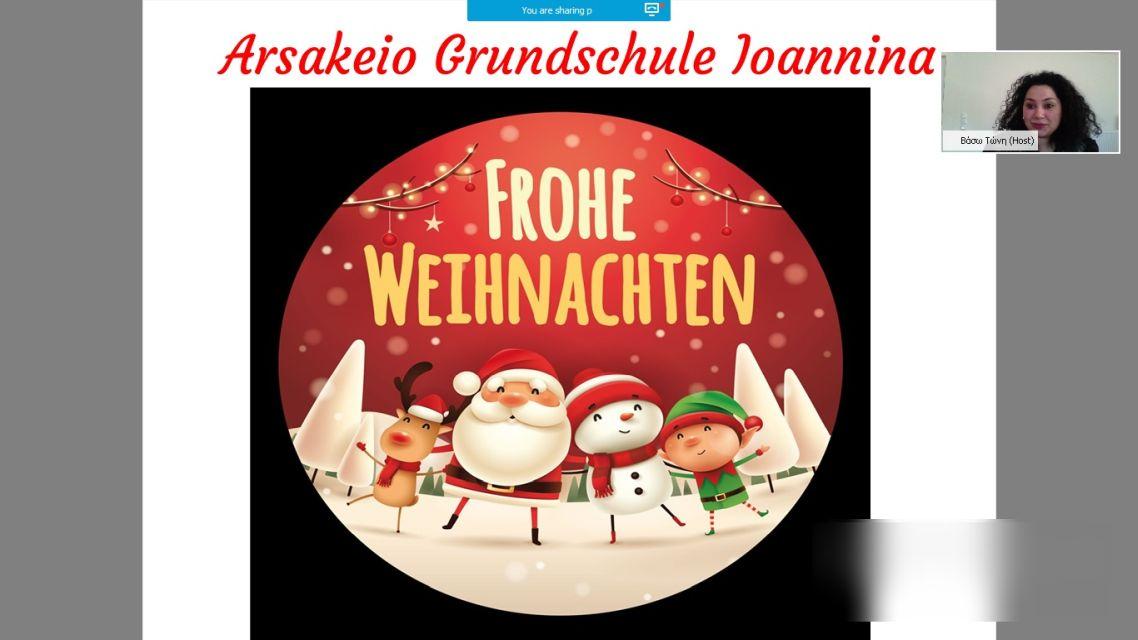 Χριστουγεννιάτικες δραστηριότητες στο μάθημα των Γερμανικών