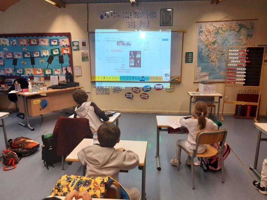 «Τι μου λείπει;» Διαδικτυακό Εκπαιδευτικό Πρόγραμμα από τη Ζωσιμαία Βιβλιοθήκη Ιωαννίνων (Α΄ τάξη)