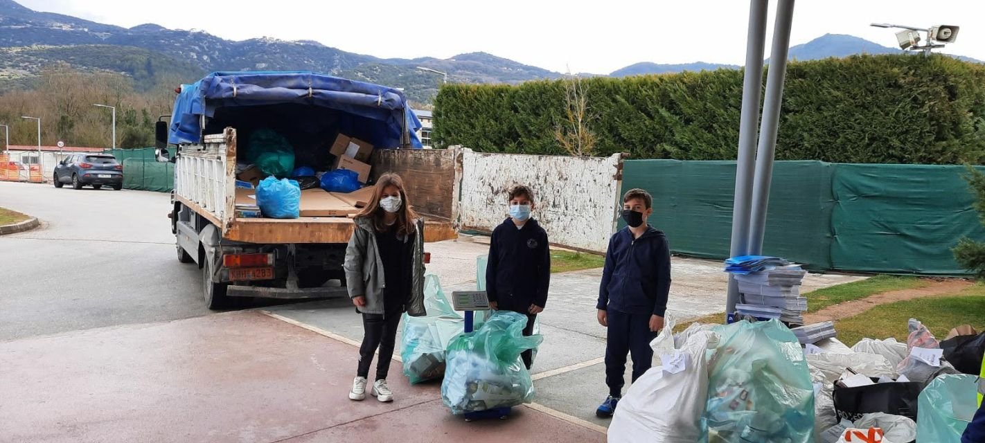Σχολικό πρωτάθλημα τού Δήμου Ιωαννιτών «Πάμε ανακύκλωση» – Followgreen