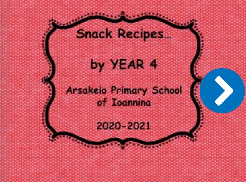 Μαγειρεύουμε στα Αγγλικά - Recipe Book (Year 4)