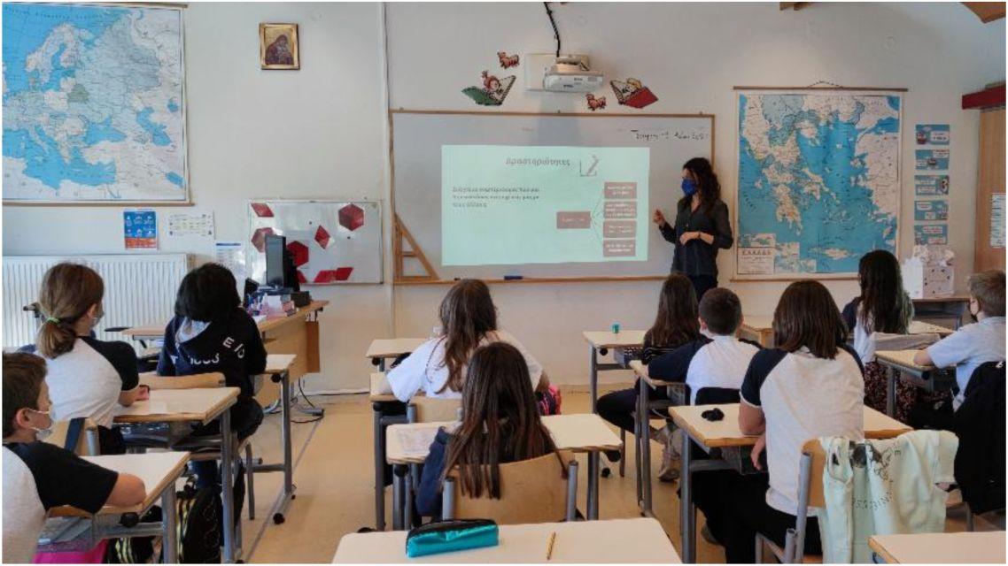 Δράση πρόληψης στις δεξιότητες επίλυσης συγκρούσεων (Ε΄ τάξη)