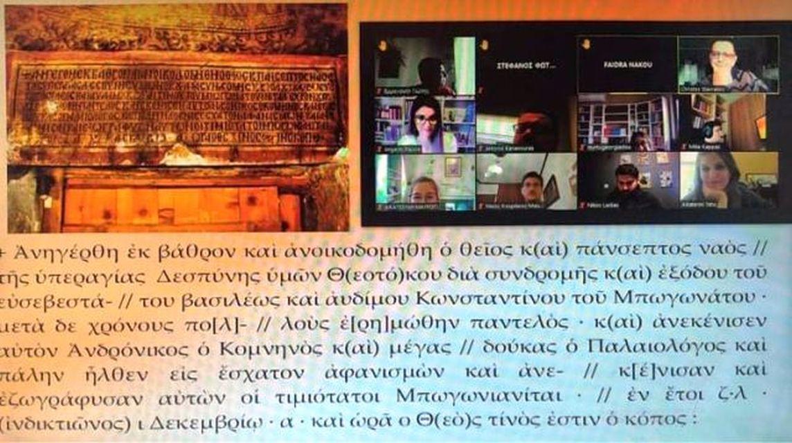 Επετειακή ομιλία τού καθηγητή Ιστορίας κ. Χρήστου Σταυράκου
