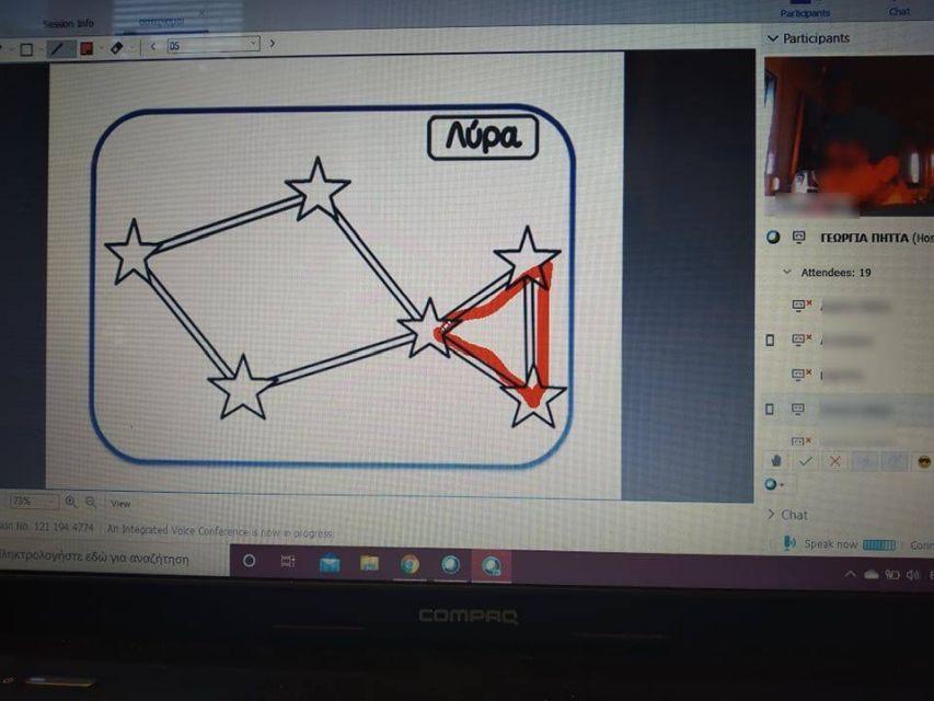Διαδικτυακά μαθήματα για το Διάστημα