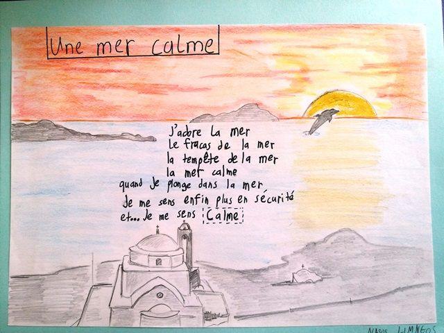 La Mer de Prévert / Η θάλασσα τού Prévert