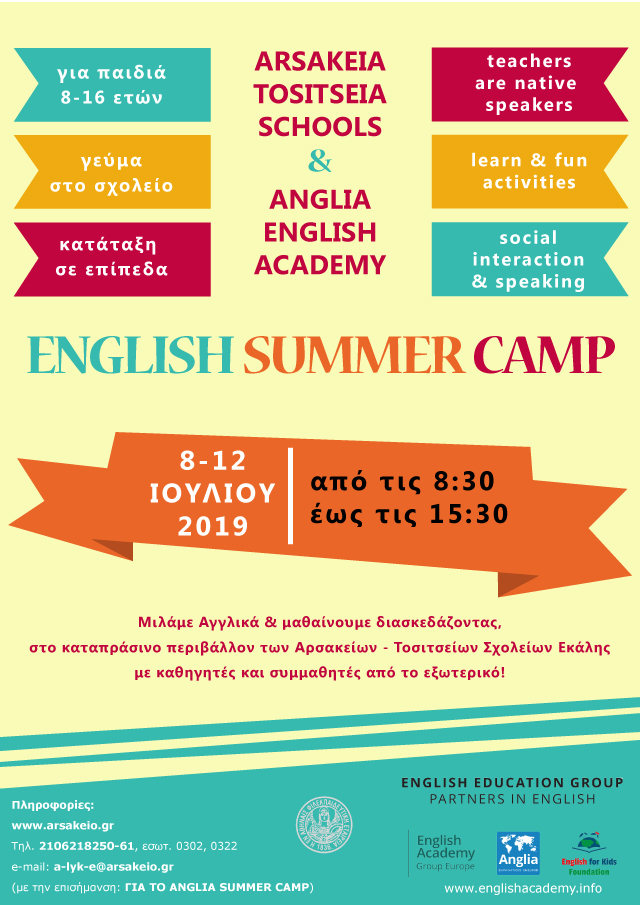 afisa english summer camp