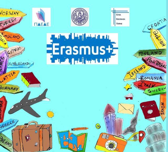 Ενημερωτική και επιμορφωτική ημερίδα για τα ευρωπαϊκά προγράμματα Erasmus + KA1